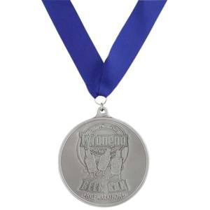 Half Marathon Race Medal