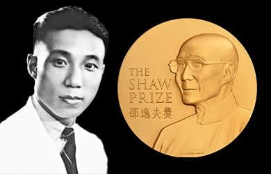Medalcraft Mint The Shaw Prize